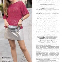 Page_00009d21e5bacb6a2fcb4.th.jpg
