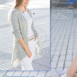 Page_00016a54781c618a3276f.th.jpg