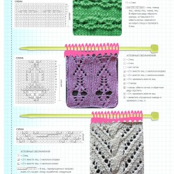 Page_00011.th.jpg