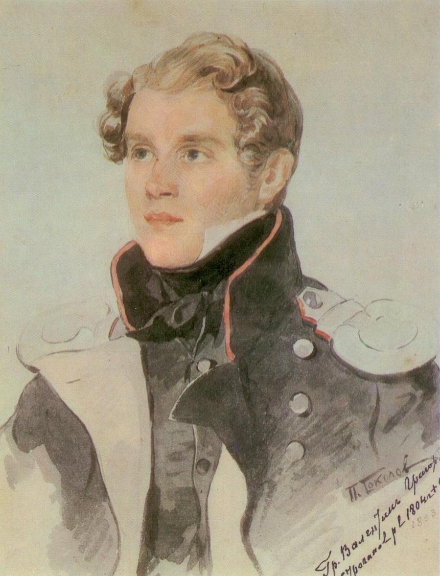 PORTRET-V.G.STROGANOVA.-DO-1833G.jpg