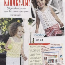 Page_00034.th.jpg