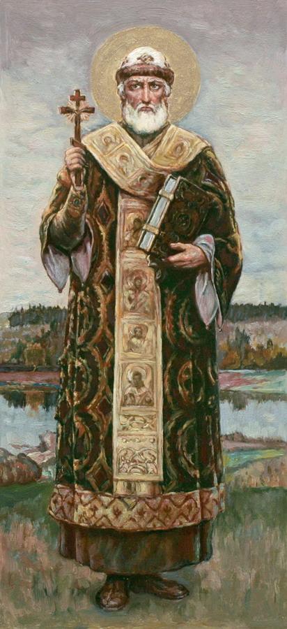 St.-Philip-Metropolitan-of-Moscow.jpg