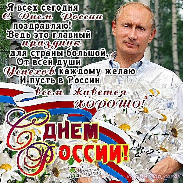 RUSSKOE-PRAZDNIK.jpg