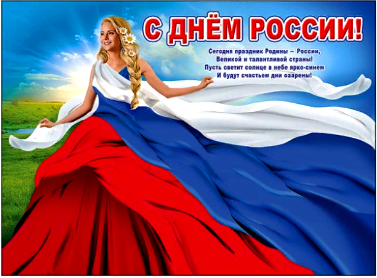 RUSSKOE-PRAZDNIK.png
