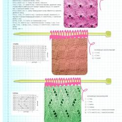 Page_00013.th.jpg