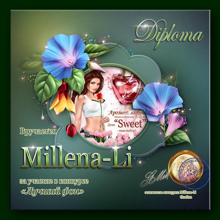 DIPLOMA_Millena-Li.jpg